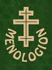 Menologion - 432 strony