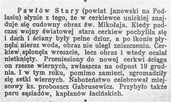 Oriens, Warszawa 10 marca 1938, s. 63.