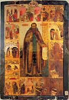 Św. Teodozjusz Pieczerski oraz 14 scen z jego życia